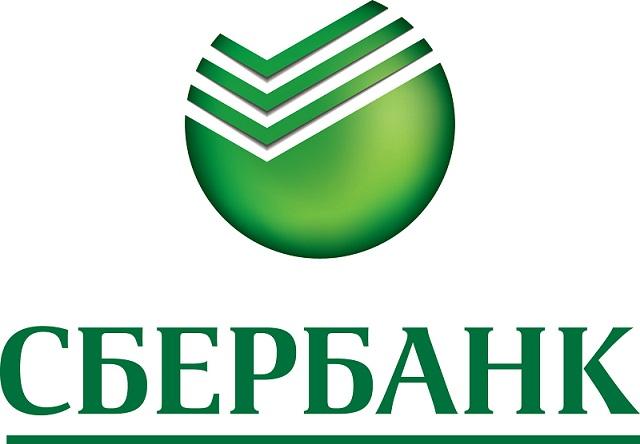 Сбербанк России логотип.jpg
